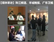 金鑫律师被访问 共3张