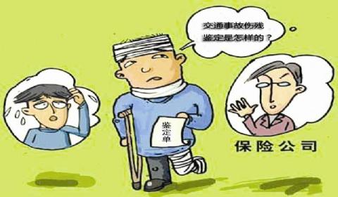 伤残评定是由什么部门决定?伤残等级评定标准是什么?