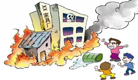 放火罪量刑标准是什么?纵火罪和放火罪区别是什么?