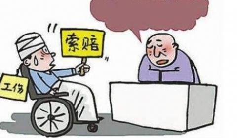 几级工伤算残疾?工伤赔偿程序怎么走?