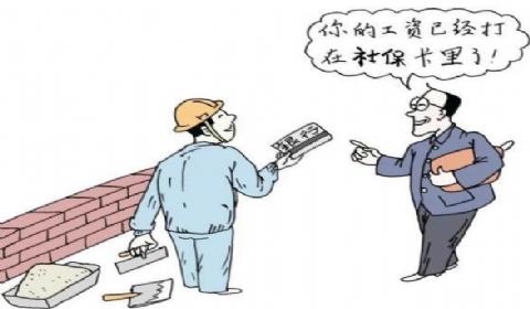 私营老板不给工资怎么办?恶意拖欠工资会面临什么处罚?
