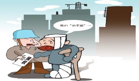 工伤伤残鉴定在哪个部门鉴定?工伤伤残鉴定程序有哪些?