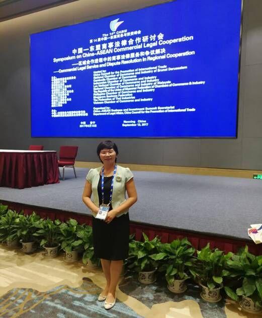 蒋爱兵律师参加中国―东盟商事法律合作研讨会