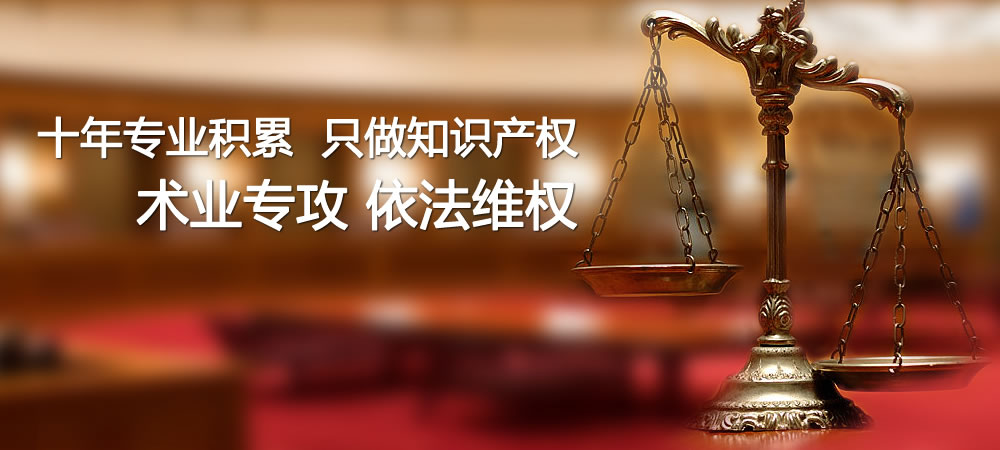 山东济南专利律师