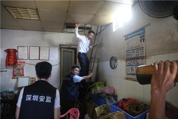 市安全监管局第一督导组赴盐田区开展台风预防工作督导检查